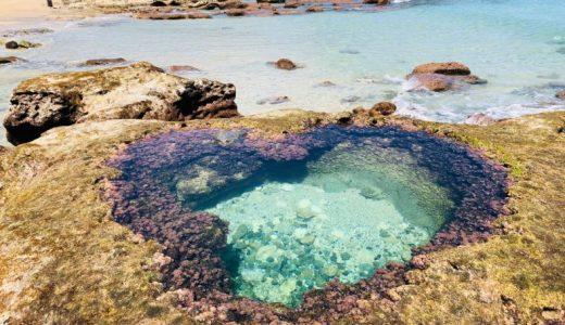 一人でも楽しめる奄美大島おすすめ観光スポット