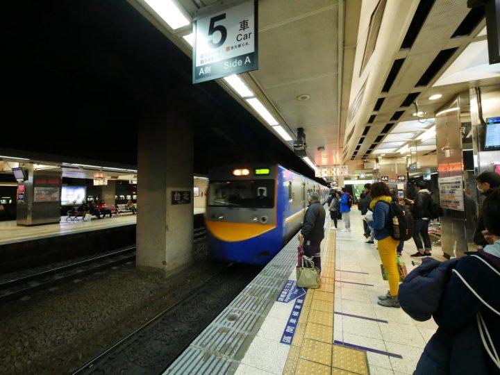 台湾 地下鉄