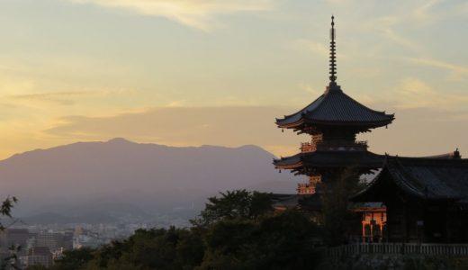 恋愛運アップの強力パワースポット!京都の縁結び神社3選と女子一人旅おすすめコース