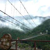 鹿や仏像、お寺だけじゃない!奈良県吉野郡十津川村で癒される1人旅