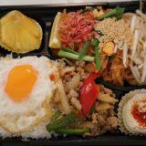 海外旅行に行けない今、異国気分を楽しめるテイクアウトのエスニック料理~東京下町編