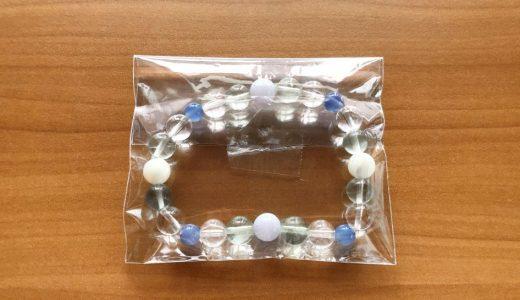 【写真で説明】指輪、ピアス、ネックレス、ブレスレット等の梱包と発送方法