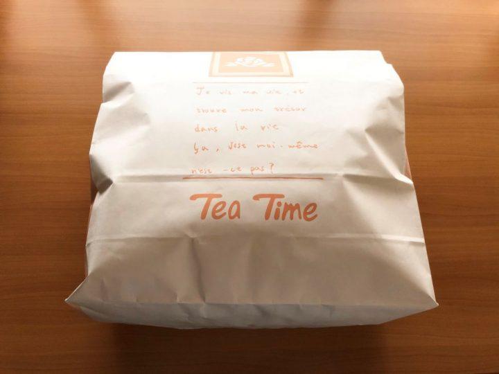 メルカリでアウターが売れたときの梱包方法③紙袋(ダンボール)に入れる