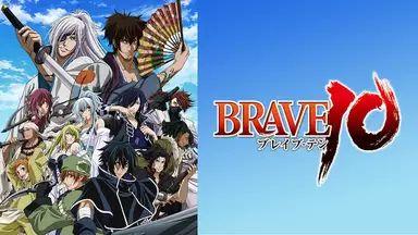 戦国乱世で日本神話?BRAVE10のネタバレ感想と漫画・アニメ視聴方法