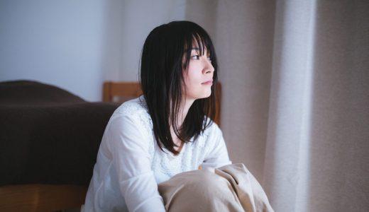 結婚しない独身男女が増える原因とは?未婚率上昇にみる日本のおひとりさま問題