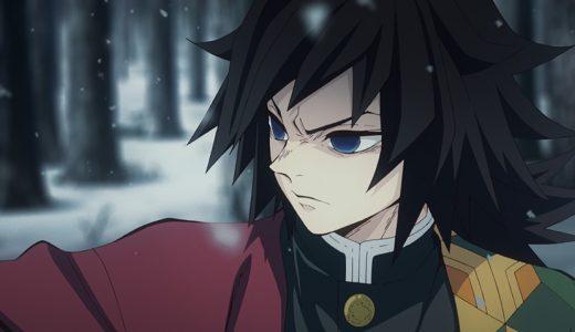 【鬼滅の刃】冨岡義勇はなぜ炭治郎と禰豆子を助けた?性格や生い立ちから紐解く