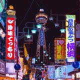 【2020大阪】今年の夏のイベントは?大阪の最新中止延期情報