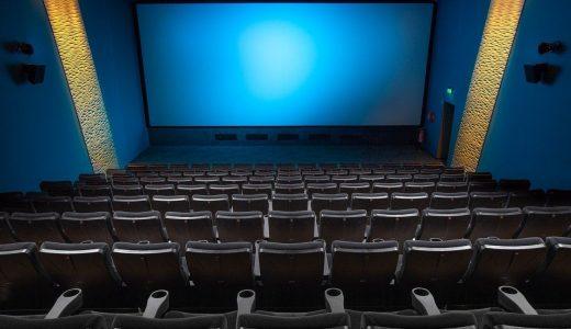 映画好きな友達が欲しいなら社会人映画サークルに参加してみよう