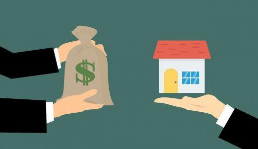 【ルームシェア】「共用」と「お金」によるトラブルを防ぐためのルールを解説